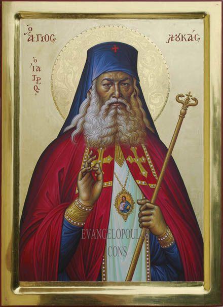 Αγ.Λουκάς ο ιατρός, Συμφερουπόλεως - Κριμαίας, _ june 11