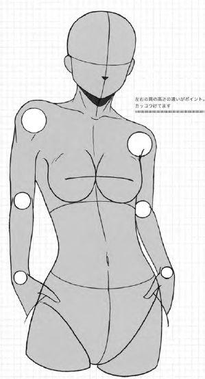 キャラクターをつくろう! 少女イラスト見本帖,制服コレクション編 Manga Basic Pose 51