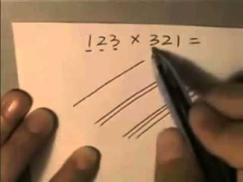 multiplication trick for visual learners?