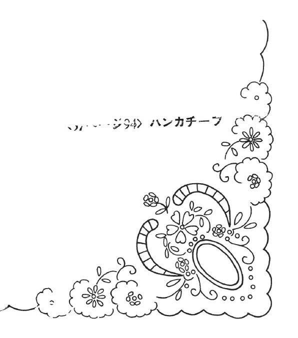 季刊RAKAM  Spring 1973