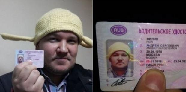 Долой дуршлаг: голландцу отказались выдавать водительские права из-за фото http://joinfo.ua/inworld/1197770_Doloy-durshlag-gollandtsu-otkazalis-vidavat.html