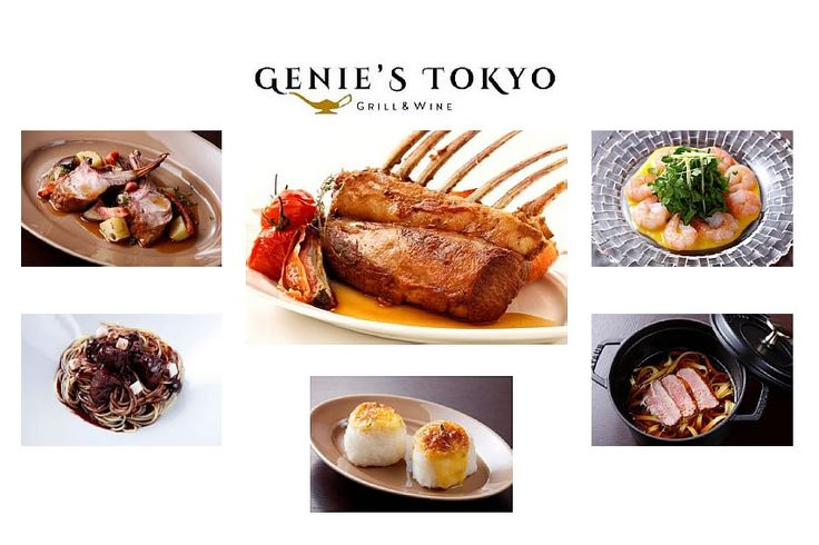 大人のための上質な本格派フレンチグリル&ワインバー「GENIE'S TOKYO」グランドオープン!