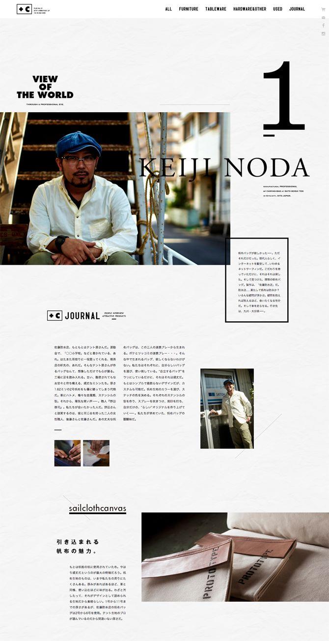 Design Magazine #pikock www.pikock.com