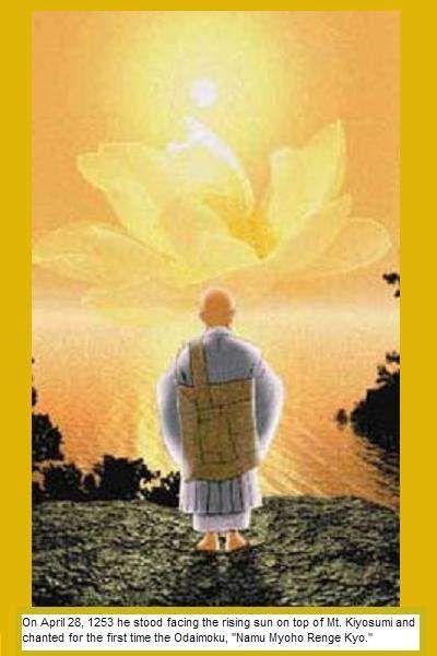 Image detail for -Pranam: Mantra Budista. Nichiren.