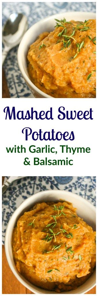 Mashed Sweet Potatoes with Garlic, Thyme, and Balsamic - It looks fancy, but it's really just mashed potatoes with lots of extra flavor! The garlic and thyme are so good with the sweet potato - and don't skip the balsamic either!