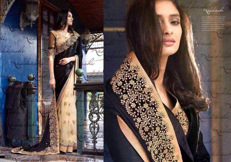 indian traditional Saree LAST ONE
