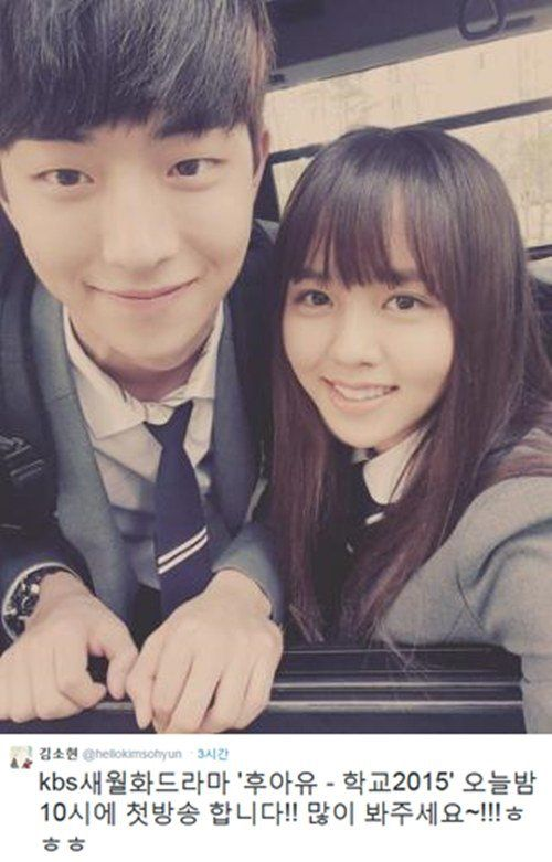 Nam Joo Hyuk and Kim So Hyun on set of School 2015