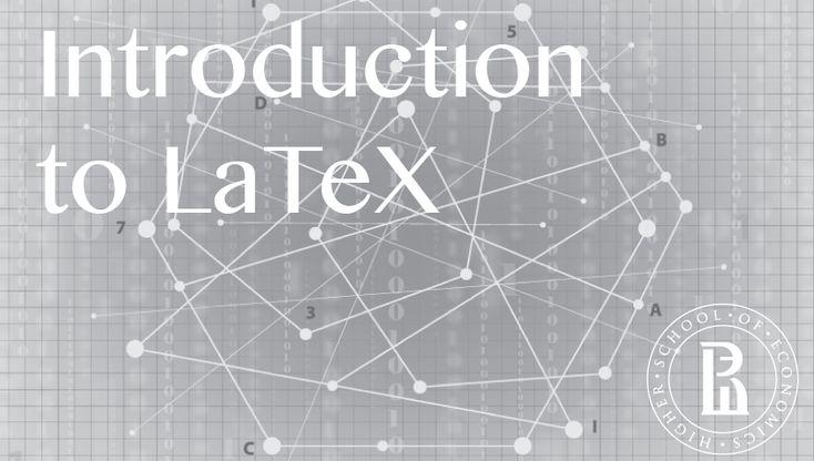 Документы и презентации в LaTeX (Introduction to LaTeX) from Higher School of Economics. LaTeX (читается «латех») — научная издательская система. На этом курсе вы узнаете, как оформить ваши идеи в виде красивого, профессионально сверстанного текста или слайдов презентации.  Система LaTeX — стандарт в научном мире. Лучшие математические, физические и экономические журналы издаются в LaTeX и рекомендуют авторам использовать его для подготовки рукописей. LaTeX не очень прост в освоении, но…