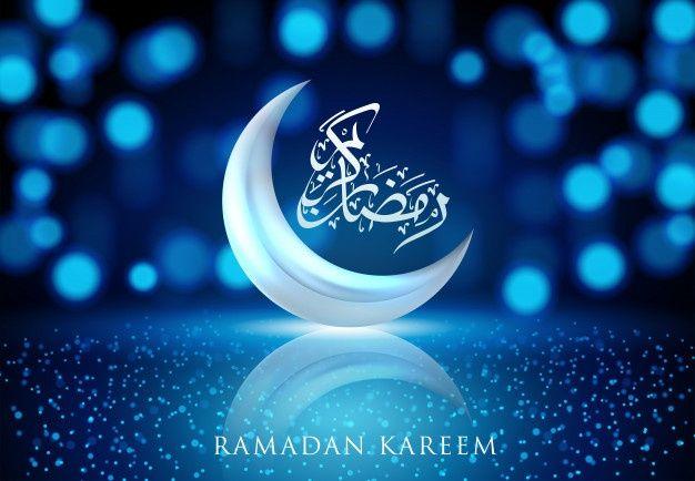Ramadan Kareem Greeting Ramadan Kareem Ramadan Kareem