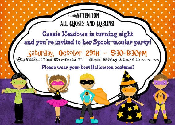 Printable Halloween Party Invitation -- Great for a Kid's Birthday Party in October!