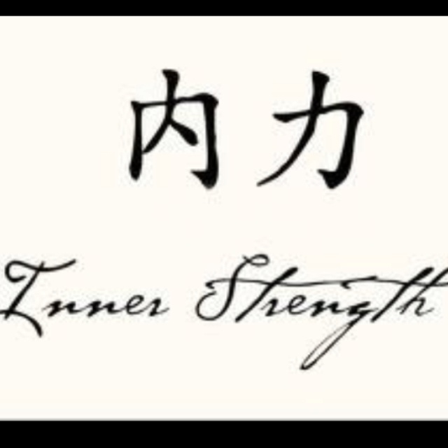 Chinese symbols for Inner Strength I would like to get as ...