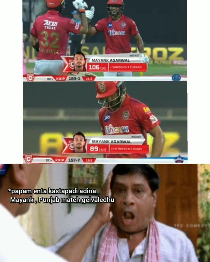 Match Odipoyyaru Parledu Kani Mayank Andari Gundellu Geluchukundu Mayank 0011 Mayankagarawal Hats Off To In 2020 Telugu Jokes Desi Memes Funny Gif