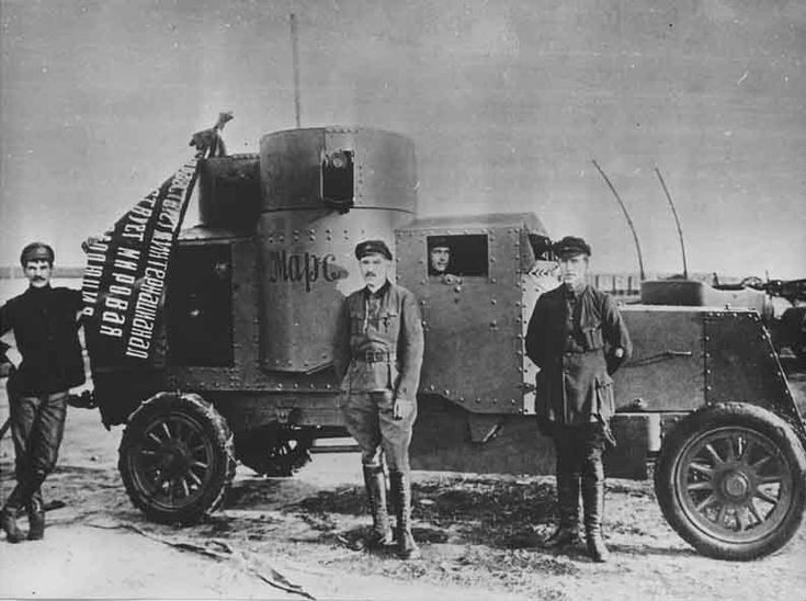 """""""Russian Austin"""" name «Mars», 18th detachment of armored cars, Red Army, 1919"""