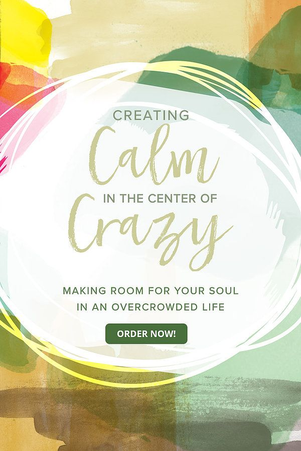 Creating Calm In The Center of Crazy | A new book by Nicole Johnson  Nicole Johnson's crazy life didn't happen overnight. It built up month after month, year after year, simply from not paying attention. She didn't recognize how crazy it had become until it all blew up.