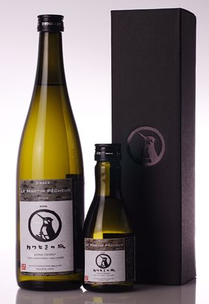 カワセミの旅 Le Martin Pecheur 純米原酒