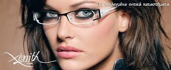 Αποτέλεσμα εικόνας για σκελετοί γυαλιών οράσεως