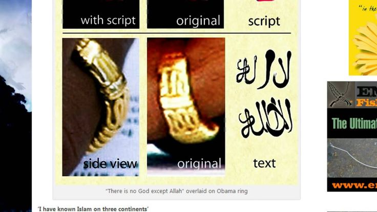 """BUSTED! OBAMA'S RING SAYS 'THERE IS NO GOD BUT ALLAH! ~ Published on Jan 7, 2014   He has worn a ring that says """"There is no god but allah"""" for the past 30 YEARS!! Can you say DEDICATED To His Faith!!! http://www.nowtheendbegins.com/blog/?..."""