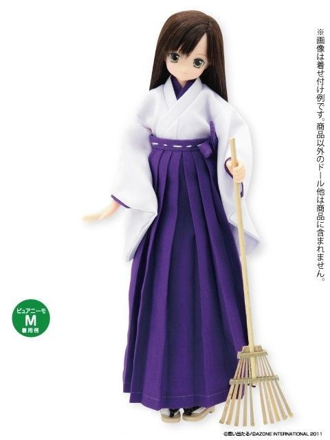 Azone 1 6 Pure Neemo Miko Doll Dress Kimono Set White Purple Color Blythe | eBay