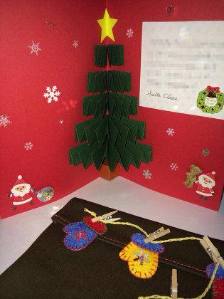 ハンドメイド:クリスマスツリーのクリスマスカード
