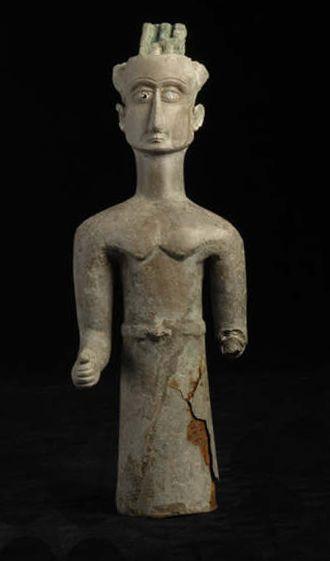 Sabean Iron Core Bronze Sculpture with Inscription - LO.1284 Origin: Yemen Circa: 600 BC to 100 BC