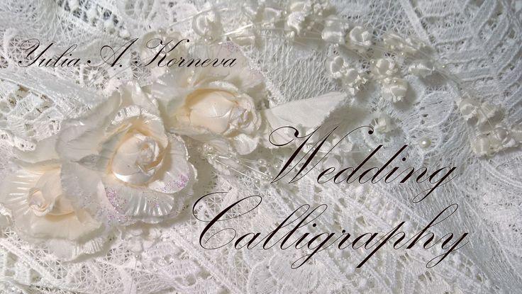 my wedding collection is now on line. Discover the video ---- la mia collezione nozze ora è online guarda il vedeo https://youtu.be/Xnhm_8iGGXE #youtube #video #wedding #matrimonio #nozze #partecipazioni #calligrafia #calligraphy #handwritting #yuliakorneva