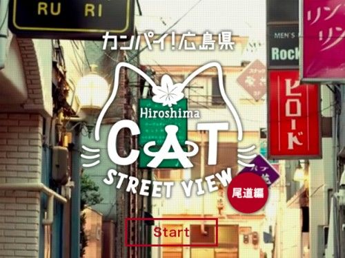You can officially take a virtual cat tour of Japan