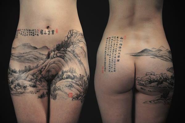 #tattoo #nsfw