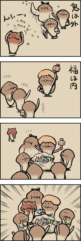Nameko on Setubun:the last day of winter ノーサイド