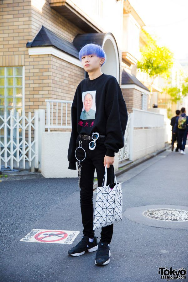 Purple-Haired Harajuku Guy in Streetwear by Issey Miyake, More Than Dope & Never Mind the XU