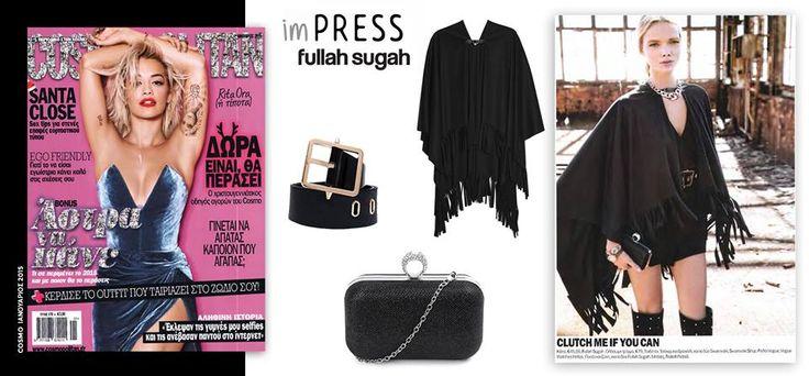 Στο Fashion editorial του Cosmopolitan πρωταγωνιστεί η Fullah Sugah και τραβάει όλα τα βλέμματα πάνω της με τα πιο must προϊόντα που πρέπει να έχεις αυτή τη σεζόν στις εμφανίσεις σου!