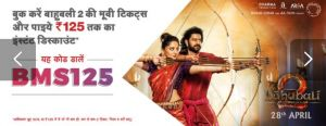 Bookmyshow Baahubali Offer - Get Rs 125 Instant Discount on Baahubali 2 Movie tickets