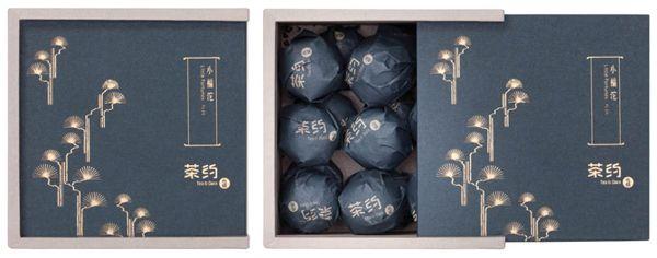 Tea & Date by Sibyl Cherry Lai, via Behance