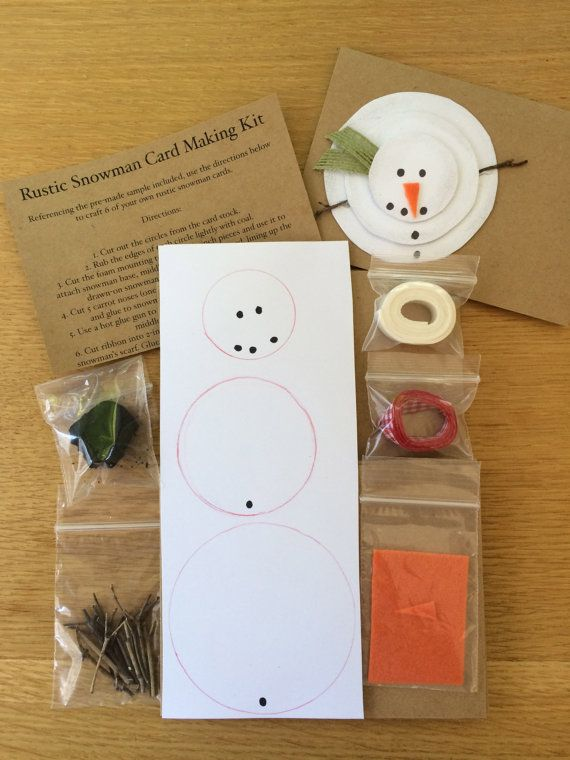 DIY Christmas card kit. Makes 6 holiday cards.  THE STORY:  Sometimes the card in itself is a gift. And making them can be just as fun! This holiday