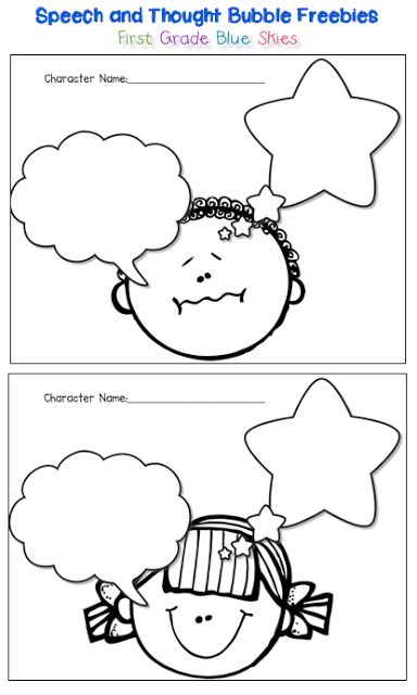 First Grade Blue Skies: Guided Reading Book Study Chapter 6 Freebies!  Thinking and Speech Bubbles