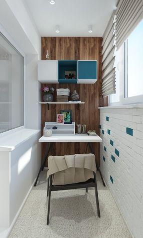 Проект: Балкон, PROJECT №188 — Design Studio Mango дизайн интерьеров — MyHome.ru