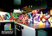 Szkło w kuchni - Grafitti- backsplash.pl