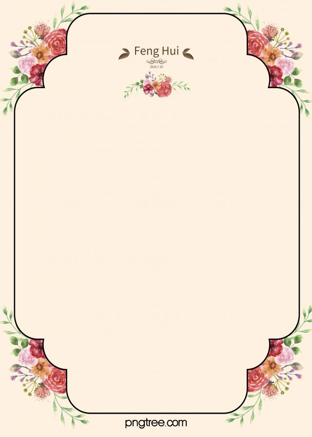 Beautiful Wedding Invitation Background Material