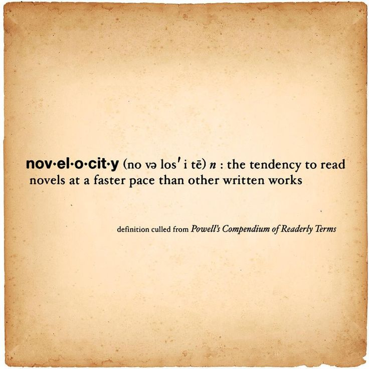 essays desire