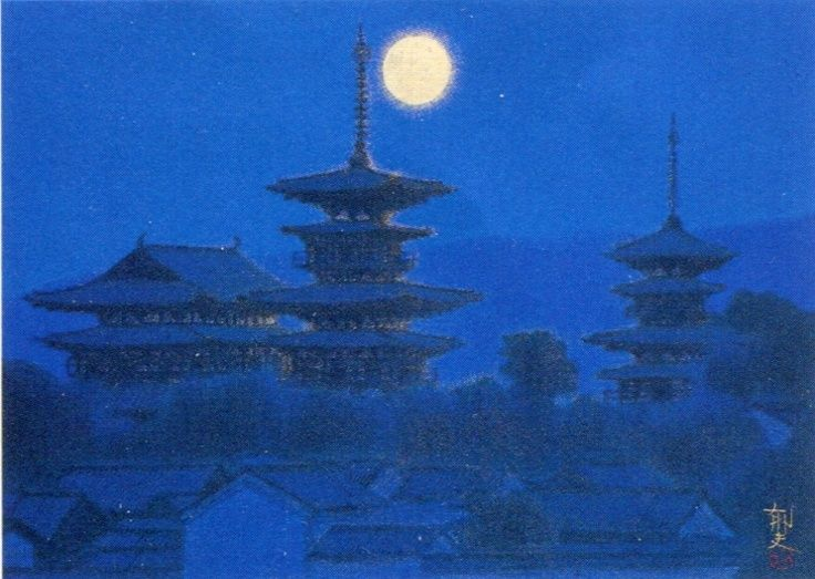 平山郁夫「月光薬師寺」