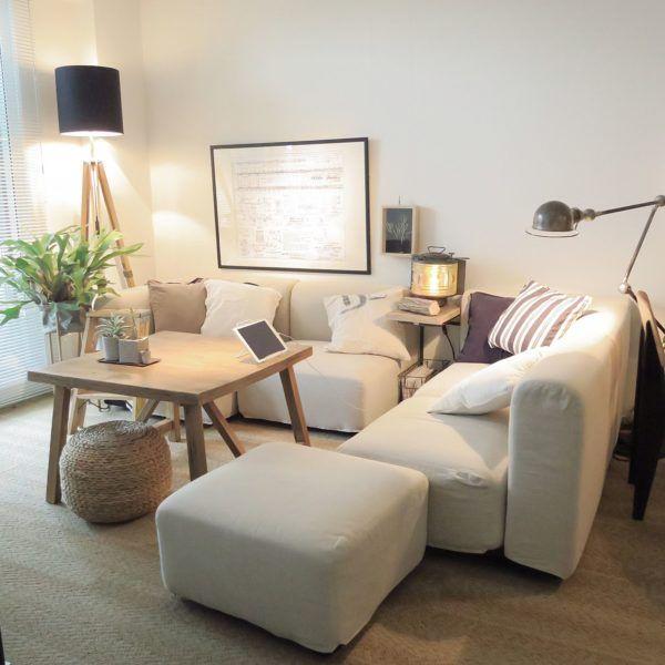 シンプルでよいもの☆無印良品のソファを使ってステキなインテリア ... コーナーソファで