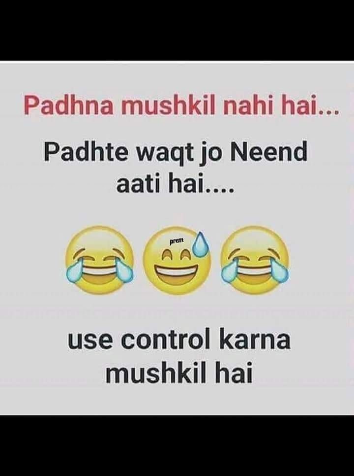 Pin By Sanjay Sondhi On Jokesss Funny Study Quotes Exam Quotes Funny Jokes Quotes