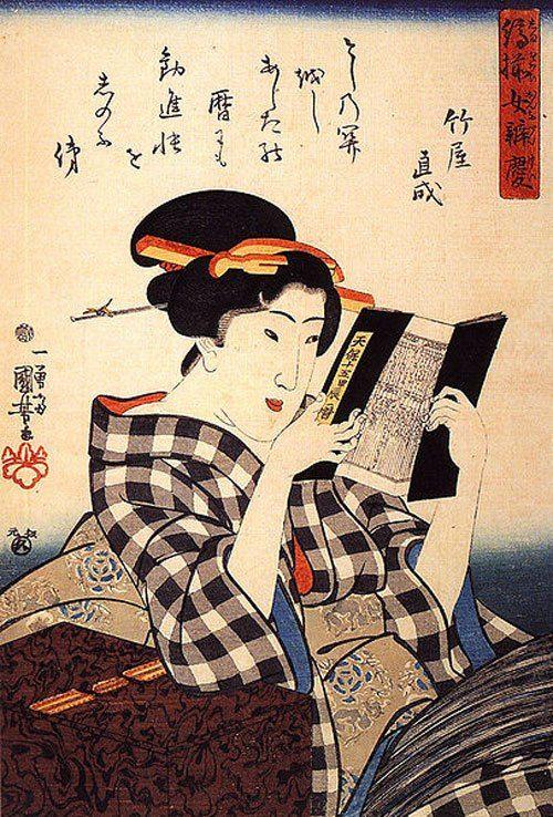 Utagawa Kuniyoshi   Biblioklept