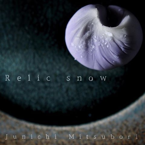 """#一日一菓 「 #なごり雪 」 #煉切 製 #wagashi of the day """" #Relic snow """" 本日は「なごり雪」です。 リクエストにお応えさせて頂きました。 ありがとうございます。 Today is """"Relic snow"""". Aujourd'hui est """"Vestiges neige"""". Oggi è il """"vestigia neve"""". 今天是""""雪遗迹""""。 #和菓子 #菓道 #一菓流 #作家 #sweets #art #nerikiri #リクエスト"""