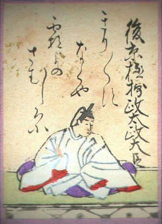 91.きりぎりす 鳴くや霜夜の さむしろに 衣かたしき ひとりかも寝む きりぎりす なくやしもよの さむしろに ころもかたしき ひとりかもねむ Kirigirisu nakuyashimoyono samushironi koromokatashiki hitorikamonen 後京極摂政前太政大臣 ごきょうごくせっしょうさきのだいじょうだいじん Gokyougokusessyou sakino dajyoudaijin