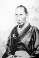 Matsudaira Katamori (松平 容保?, February 15, 1836−December 5, 1893) was a samurai who lived in the last days of the Edo period and the early to mid Meiji period. He was the 9th daimyo of the Aizu han and the Military Commissioner of Kyoto during the Bakumatsu period. During the Boshin War, Katamori and the Aizu han fought against the Meiji Government armies, but were severely defeated. Katamori's life was spared, and he later became the Chief of the Tōshōgū Shrine.