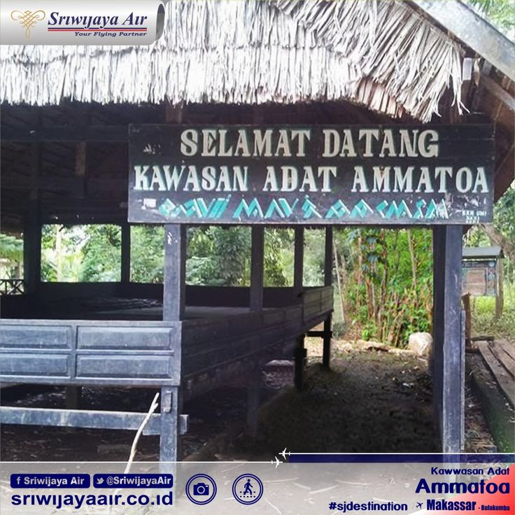 Jika Anda ingin mencoba berwisata ke sesuatu yg berbeda, Anda dapat mengunjungi Kawasan Adat Ammatoa di Kab.Bulukumba, Sulawesi Selatan. Anda dapat merasakan kehidupan ala Suku Kajang yang masih sangat selaras dengan alam. Keramahan dari Suku Kajang telah menanti untuk Anda kunjungi Partners. Kunjungi Bulukumba melalui Makassar dulu yuk!