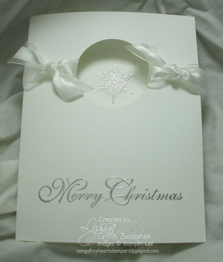 Love this quick Christmas card that Lyssa designed!