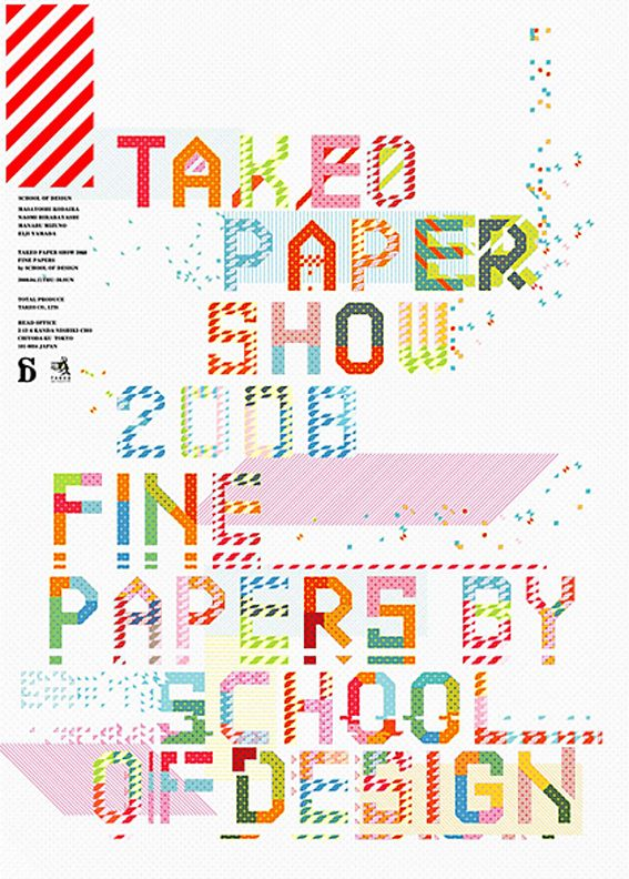 Takeo Paper Show 2008