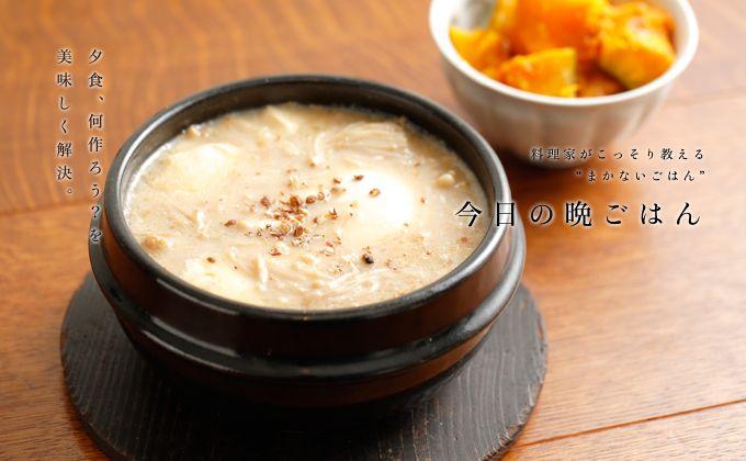 豆腐とエノキの白鍋のレシピ・作り方 | 暮らし上手