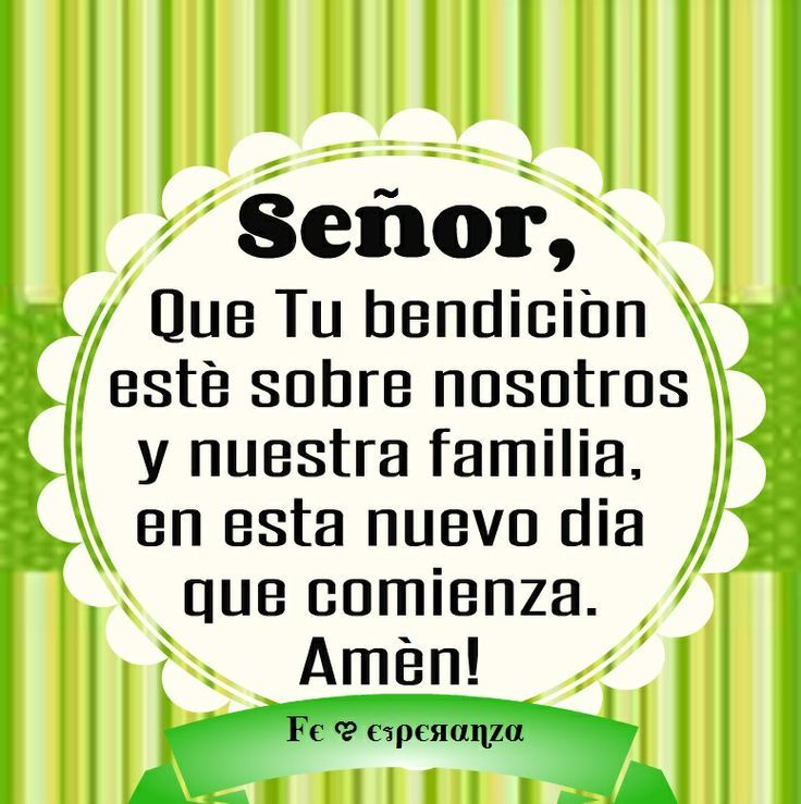 1000 images about dios on pinterest te amo salud and for Alquiler piscina por un dia